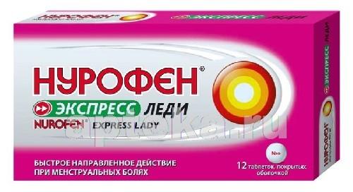 Купить НУРОФЕН ЭКСПРЕСС ЛЕДИ 0,4 N12 ТАБЛ П/О цена