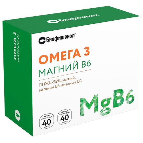 БИАФИШЕНОЛ ОМЕГА 3 МАГНИЙ B6 N40 КАПС ПО 0,35Г+N40 КАПС ПО 0,6Г - цена 228 руб., купить в интернет аптеке в Москве БИАФИШЕНОЛ ОМЕГА 3 МАГНИЙ B6 N40 КАПС ПО 0,35Г+N40 КАПС ПО 0,6Г, инструкция по применению