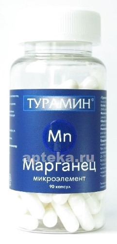 Купить ТУРАМИН МАРГАНЕЦ N90 КАПС МАССОЙ 0,2Г цена