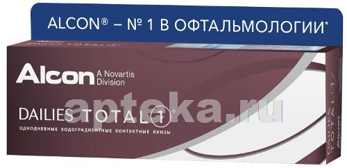 Dailies total 1 однодневные водоградиентные контактные линзы