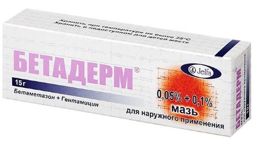 амелия белая для похудения цена в аптеке