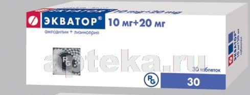 Купить ЭКВАТОР 0,01+0,02 N30 ТАБЛ цена