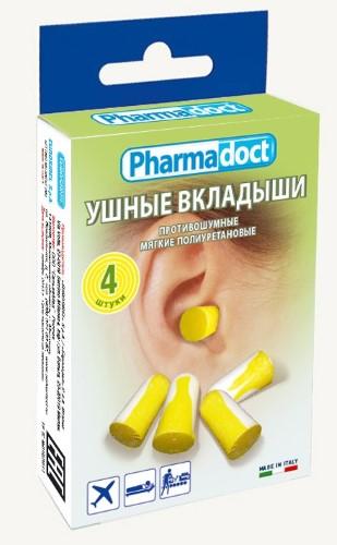 Купить ВКЛАДЫШИ ПРОТИВОШУМНЫЕ (БЕРУШИ) PHARMDOCT N4 цена