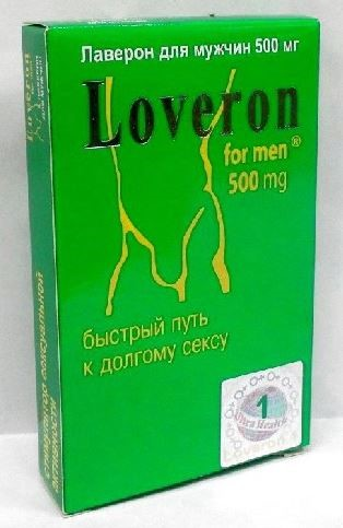 Купить Лаверон д/мужчин цена