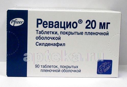Купить РЕВАЦИО 0,02 N90 ТАБЛ П/ПЛЕН/ОБОЛОЧ цена