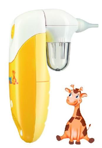 Купить Аспиратор назальный чистый нос wc-150 детский цена