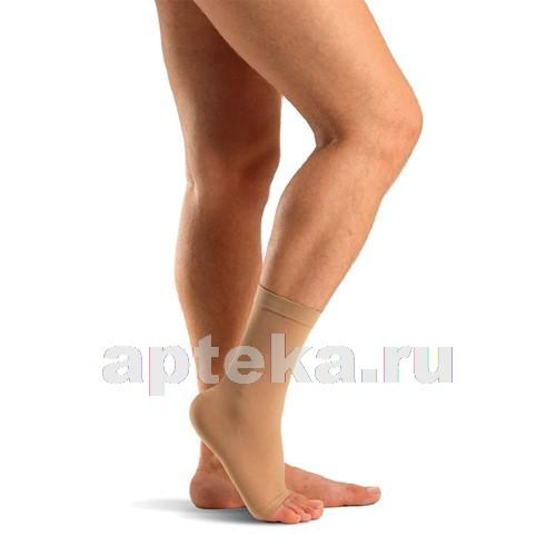 Купить Бандаж на голеностопный сустав голеностоп цена