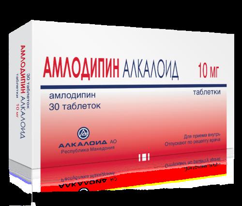 Амлодипин алкалоид