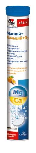 Купить ДОППЕЛЬГЕРЦ АКТИВ МАГНИЙ+КАЛЬЦИЙ+Д3 N15 ШИП ТАБ цена