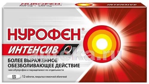 Купить НУРОФЕН ИНТЕНСИВ 0,2+0,5 N12 ТАБЛ П/ПЛЕН/ОБОЛОЧ цена