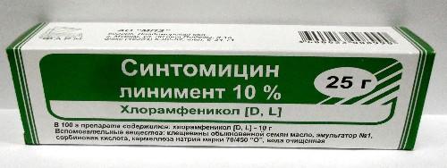 Купить СИНТОМИЦИН 10% 25,0 ЛИНИМЕНТ/МПЗ/ цена