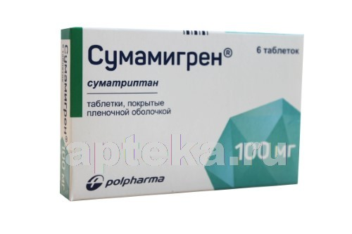 Купить Сумамигрен 0,1 n6 табл п/плен/оболоч цена