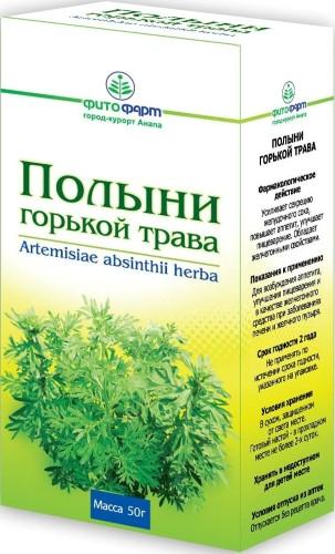 Купить ПОЛЫНИ ГОРЬКОЙ ТРАВА 50,0/ФИТОФАРМ цена