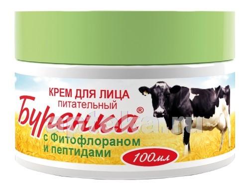 Купить Лошадиная сила крем для лица питательный буренка с фитофлораном и пептидами 100мл цена