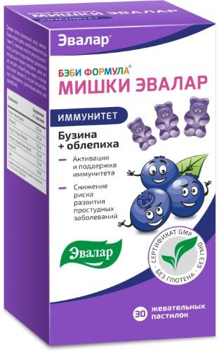 Купить Бэби формула мишки иммунитет цена