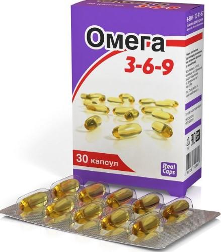 Купить ОМЕГА 3-6-9 N30 КАПС ПО 1600МГ цена