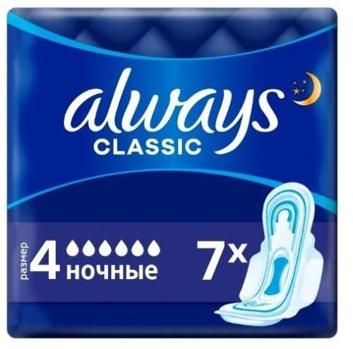 Купить ALWAYS CLASSIC NIGHT ЖЕНСКИЕ ГИГИЕНИЧЕСКИЕ ПРОКЛАДКИ N7 цена