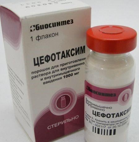 Купить ЦЕФОТАКСИМ 1,0 ФЛАК ПОР Д/Р-РА В/В В/М цена