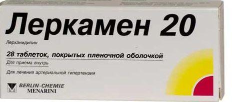 Леркамен 20
