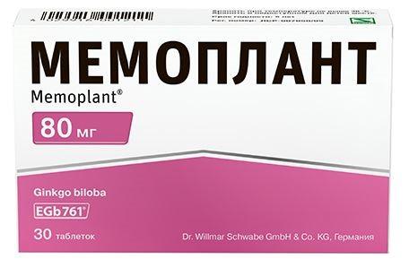 Купить Мемоплант цена