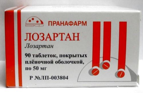 Купить ЛОЗАРТАН 0,05 N90 ТАБЛ П/ПЛЕН/ОБОЛОЧ /ПРАНАФАРМ/ цена