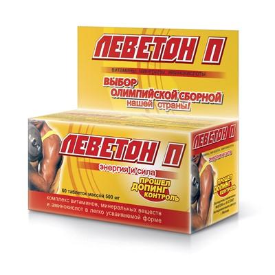 Купить ЛЕВЕТОН-П N60 ТАБЛ цена