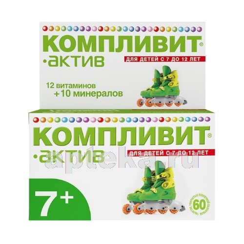 Купить КОМПЛИВИТ АКТИВ N60 ТАБЛ П/ПЛЕН/ОБОЛОЧ цена
