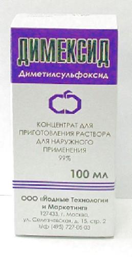 Купить ДИМЕКСИД 99% 100МЛ ФЛАК КОНЦ Д/Р-РА /ЙТМ цена