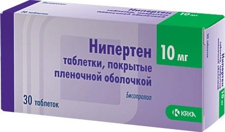 Купить НИПЕРТЕН 0,01 N30 ТАБЛ П/ПЛЕН/ОБОЛОЧ цена