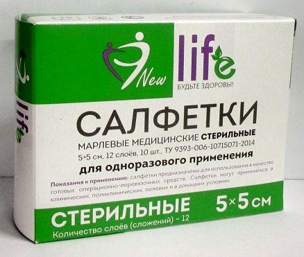 Купить Салфетки марлевые медицинские стерильные евро цена