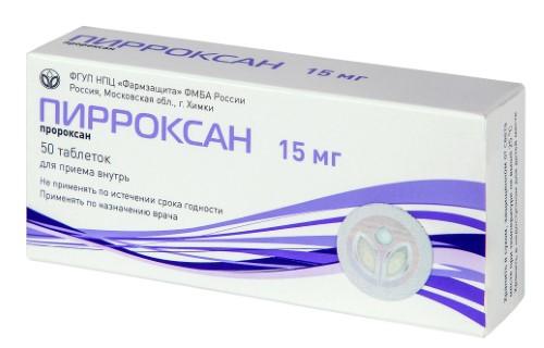 Купить ПИРРОКСАН 0,015 N50 ТАБЛ /ФАРМЗАЩИТА/ цена