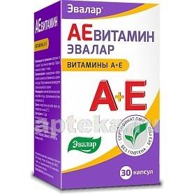 Купить АЕВИТАМИН N30 КАПС ПО 0,3Г цена