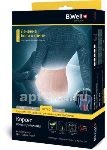 Купить Корсет ortho w-152 ортопедический цена