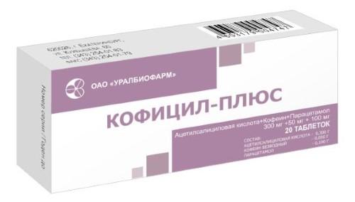 Купить КОФИЦИЛ-ПЛЮС 0,3+0,05+0,1 N20 ТАБЛ/УБФ цена