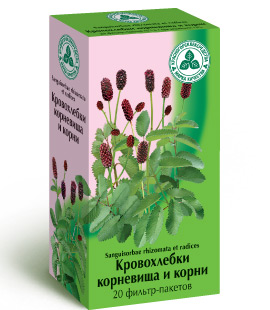 Купить Кровохлебки корневища и корни цена