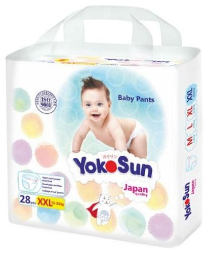 Купить Подгузники-трусики детские цена
