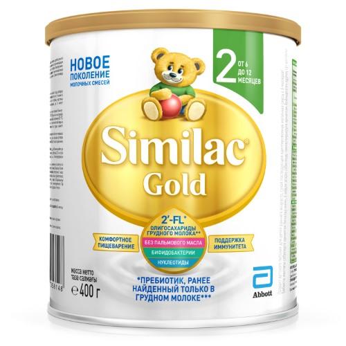 Купить Gold 2 смесь сухая молочная для детей цена