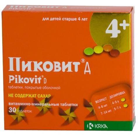 Купить ПИКОВИТ Д N30 ТАБЛ П/О цена