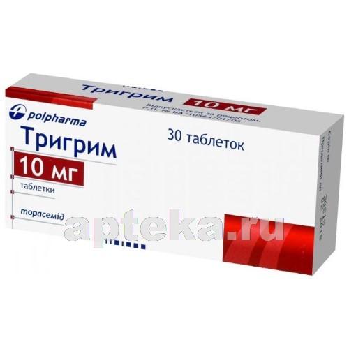 Купить Тригрим 0,01 n30 табл цена