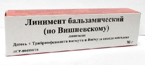 Купить ВИШНЕВСКОГО 30,0 ЛИНИМЕНТ цена