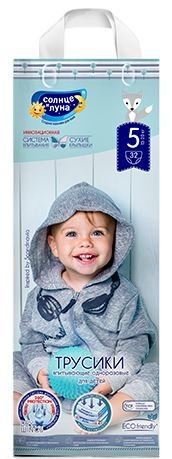 Купить Dry wings system подгузники-трусики для детей цена