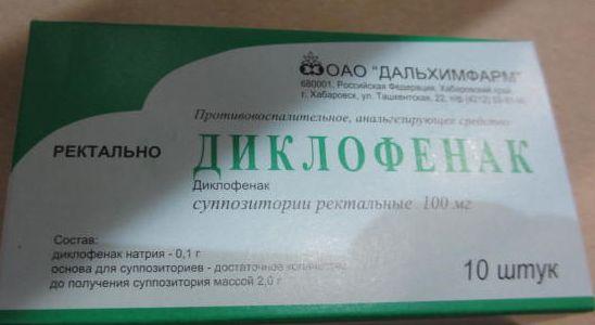 Купить ДИКЛОФЕНАК 0,1 N10 СУПП РЕКТ/ДАЛЬХИМ цена