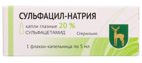 Купить Сульфацил-натрия цена