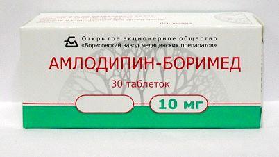 Купить Амлодипин-боримед цена