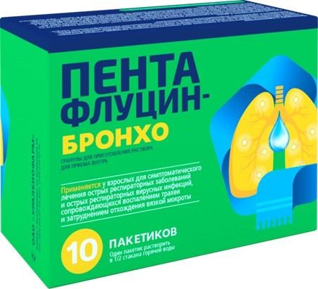 Купить ПЕНТАФЛУЦИН-БРОНХО 0,008+0,2+0,5+0,02+[0,2] N10 ПАК 5,0 ГРАНУЛЫ Д/Р-РА Д/ПРИЕМА ВНУТРЬ цена