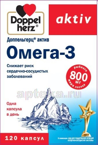 Купить ДОППЕЛЬГЕРЦ АКТИВ ОМЕГА-3 N120 КАПС цена