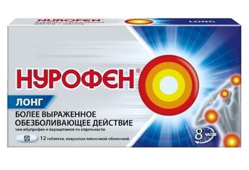 Купить НУРОФЕН ЛОНГ 0,2+0,5 N12 ТАБЛ П/ПЛЕН/ОБОЛОЧ цена