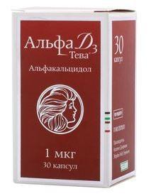 Купить АЛЬФА Д3-ТЕВА 1МКГ N30 КАПС цена