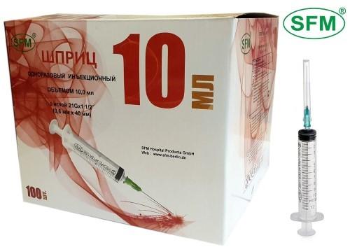 Купить ШПРИЦ 10МЛ 3-Х КОМПОНЕНТНЫЙ N100 /ИМПОРТ/SFM/ цена