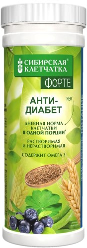 Купить СИБИРСКАЯ КЛЕТЧАТКА АНТИ-ДИАБЕТ 200,0 цена